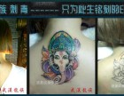 武汉纹身,武汉纹身店,武汉洗纹身,武汉龙族纹身店