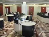 国家电力电网专业调度中心操作台 调度主控桌