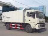 乌兰察布对接式垃圾车直销价格