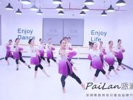 深圳福田暑假形体芭蕾培训