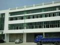 沙井共和大型工业区新出三楼500平公摊小厂房招租