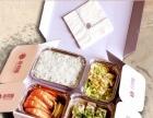 承接各种订餐服务,喜得膳,您身边的膳食伴侣