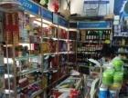 华能路沿街沿街旺铺 盈利超市转让