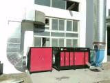 江阴喷漆房废气处理设备