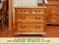 三层大小抽斗柜 北海美式家具 百色红木家具