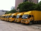 浦东商场撤场商场拆除清运装车卸车进场搬家工人出租