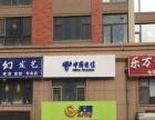 中国电信长春市全宽带安装中心