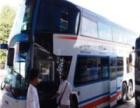 从承德到宁德直达客车多少钱?(汽车)在哪里上?+几个小时到?