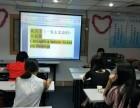 兴华培训-新概念英语课程