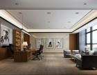 各类空间室内外设计与效果图制作