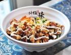 脆皮鸡米饭的做法小吃加盟领导品牌认准仟佰味