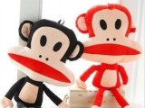 Paul Frank大嘴猴情侣大嘴猴毛绒玩具大嘴猴公仔生日儿童节
