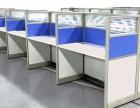 北京办公家具系列电脑桌办公桌屏风隔断