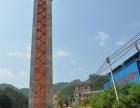 安全爬梯A中山市安全爬梯A安全爬梯在生产厂家