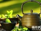 福州专业茶艺师 评茶员培训
