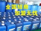陕西优质生物醇油配方无需开店在家就可以干