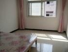 大学生文化广场 精装修 SHOU次入住三室二厅 家具家电全新