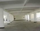 板芙南区600平方米带装修一楼厂房出租