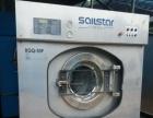 河池二手洗脱机80公斤,河池二手洗脱机专家,河池洗衣房设备