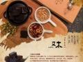 又木红枣黑糖姜茶好喝吗?主要针对那些症状