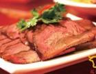 汤锅加盟中国特色美食之一