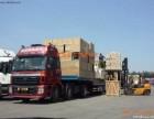 成都至上海物流专线 货运公司 物流公司 全国物流
