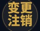 苏州吴中区工商局的地址在哪边