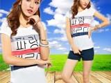 夏日t血潮韩版修身条纹圆领短袖T恤女时尚撞色拼接字母t恤夏女装