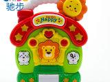 学习机 婴幼儿教育玩具系列启乐园 儿童益智学习机点读机批发