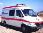 北京延庆120救护车出租 长途救护车出租