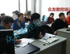 无锡CNC数控培训,数控专业授权培训,手把手教学实机设备练习