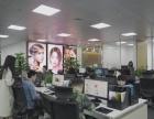 重庆渝中软件开发公司,APP定制开发,商城APP定制