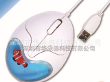 供液体鼠标 注油光电鼠标 广告液体迷你礼品鼠标 入油鸡蛋鼠标
