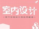 廣州天河室內設計培訓學校,游戲建模興趣班