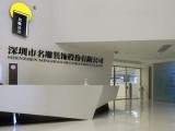 深圳装修公司 专注中高端家装19年-名雕装饰