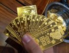 长治县哪里回收黄金价格比较高?长治县二手黄金价格如何判定?