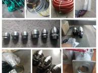 高压清洗喷头,高压管,洒水泵,高压泵等配件出售
