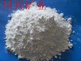 川兴矿产供应纯天然软质高岭土 陶土 白度高 用于陶瓷等方面