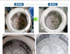 郑州拆洗油烟机 洗衣机 热水器 饮水机 空调 冰箱