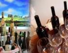 意大利原瓶进口红酒招商
