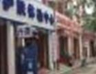 个人莱茵小镇内精装美发店转让天津商铺网推