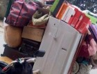 成都返鄉回家寄電瓶車物流汽車拉行李衣服搬運