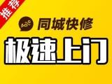 上海浦东潍坊上门维修电脑网络布线模块安装路由器硬盘数据恢复