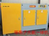 晟扬环保专业生产橡胶厂除烟味光氧一体机