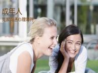 上海黄浦英语培训班,英语口语培训,成人英语,商务英语