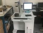 無錫光纖激光打標機 北塘區金屬零件激光刻字機安鎮