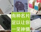 专业高端画册设计 VI名片标志设计 8年设计经验