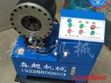 新型液压SC-51扣压机钢管缩管机