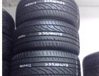 出售9成新全新锐志米其林轮胎