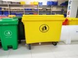塑料660L超大号环卫垃圾桶,垃圾箱 厂家定制